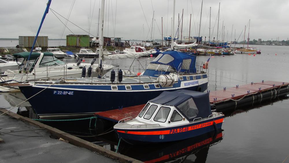 лодка пвх для рыбалки для двоих