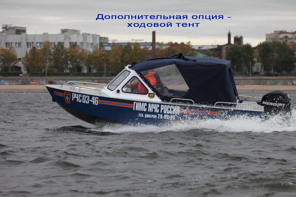 российские алюминиевые лодки для рыбалки